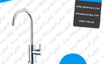 مشخصات شیر برداشت در دستگاه تصفیه آب واتر سیف