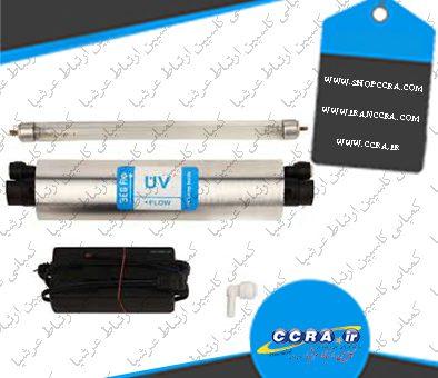 در چه شرایطی می توان از فیلتر یو وی در دستگاه های تصفیه آب خانگی واتر سیف استفاده کرد؟