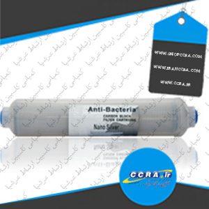 فیلتر آنتی باکتریال در دستگاه تصفیه آب واترسیف