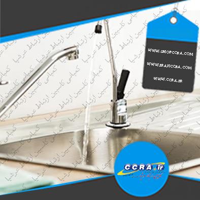 علت کاهش فشار آب خروجی از دستگاه های تصفیه آب خانگی واتر سیف