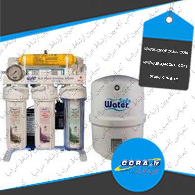چرا آب دستگاه تصفیه آب خانگی واتر سیف مدام تخلیه می شود ؟