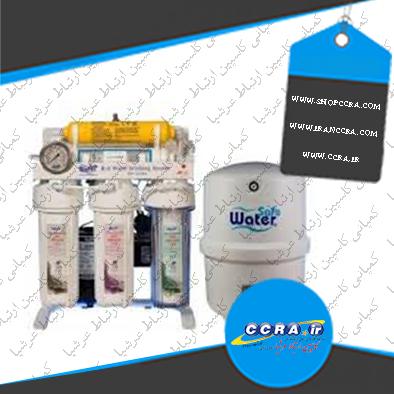 انتخاب دستگاه تصفیه آب خانگی واتر سیف