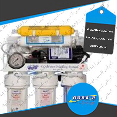 ظرفیت اسمی و عملی آب تولیدی از دستگاه های تصفیه آب خانگی واتر سیف