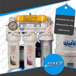 آیا دستگاه های تصفیه آب خانگی واتر سیف مقدار زیادی از آب ورودی را هدر می دهند؟