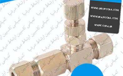 نصب شیر میکس در دستگاه های تصفیه آب خانگی واتر سیف