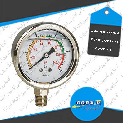 وظیفه گیج فشار در دستگاه تصفیه آب خانگی واتر سیف