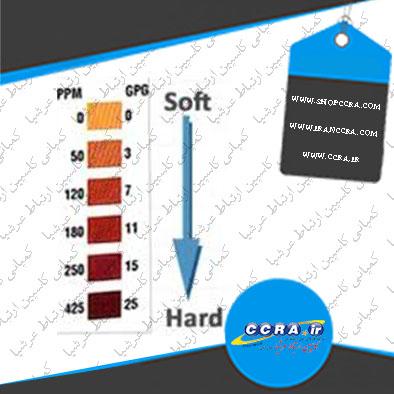 تنظیم سختی آب دستگاه تصفیه آب واتر سیف