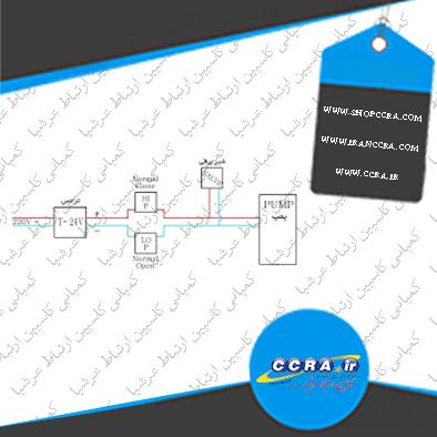 سیم کشی برق دستگاه تصفیه آب خانگی واتر سیف WATERSAFE