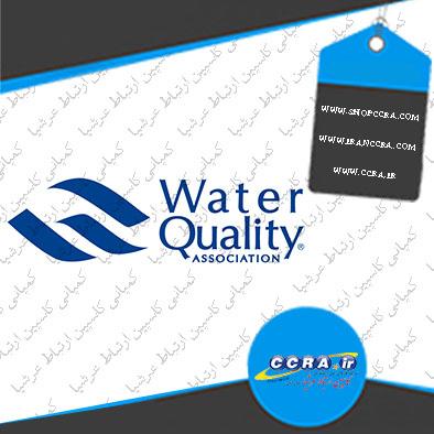 گواهینامه WQA در دستگاه تصفیه آب واترسیف
