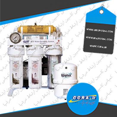 نگهداری بهینه از دستگاه های تصفیه آب خانگی واتر سیف water safe