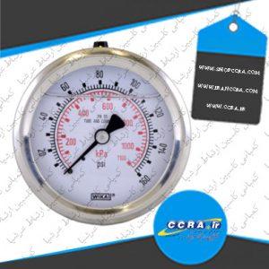 فشار نرمال گیج فشار در دستگاه های تصفیه آب خانگی واتر سیف