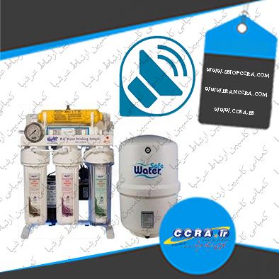 مشکل تولید صدا در دستگاه های تصفیه آب خانگی واتر سیف