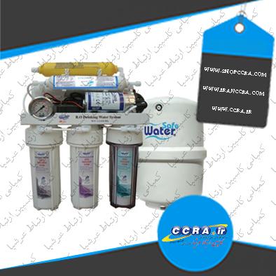 ارتقاء دستگاه تصفیه آب خانگی واتر سیف با استفاده از فیلتر اکسیژن ساز