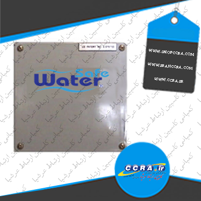 ازن ژنراتور واترسیف watersafe مدل Ozo1VTT