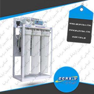 دستگاه تصفیه آب واتر سیف WATER SAFE مدل WS12-300T