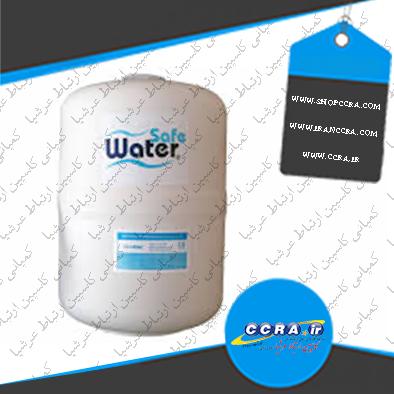 مخزن مورد استفاده در دستگاه تصفیه آب واتر سیف WATERSAFE