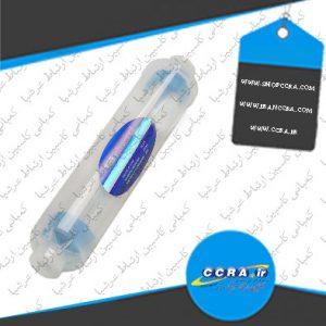 فیلتر اکسیژن ساز در دستگاه تصفیه آب واتر سیف water safe