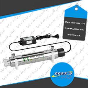مشخصات لامپ UV در دستگاه تصفیه آب واترسیف