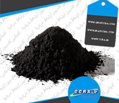 فیلتر کربن اکتیو(Carbon Filter) واتر سیف