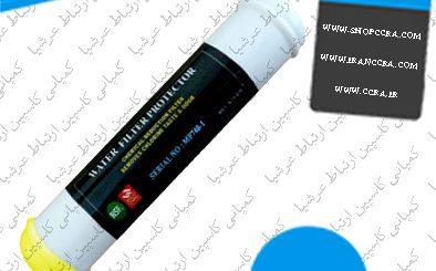 نصب فیلتر محافظ ممبران در دستگاه تصفیه آب واتر سیف