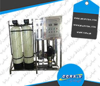 دستگاه تصفیه آب صنعتی 10000 لیتری واتر سیف